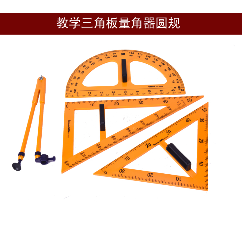 High quality teaching aids triangle ruler/plastic dual compasses compasses teaching/teaching protractor/setsquare