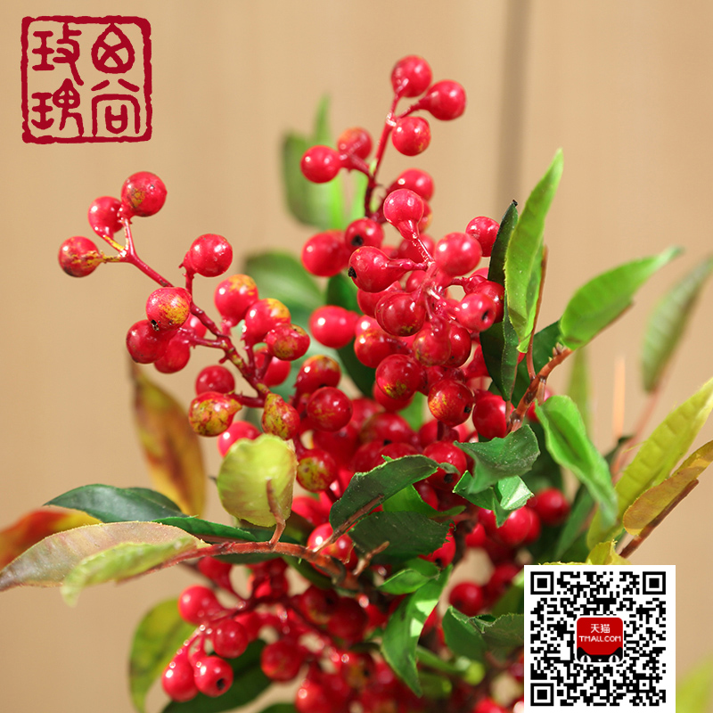 High simulation red fruit green berry trees decorative flower silk flower simulation flowers artificial flowers european table coffee table vase suit