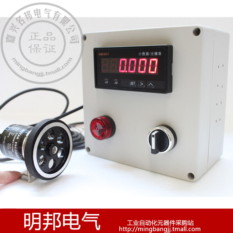 High speed with high precision electronic digital meter encoder wheel length counter controller