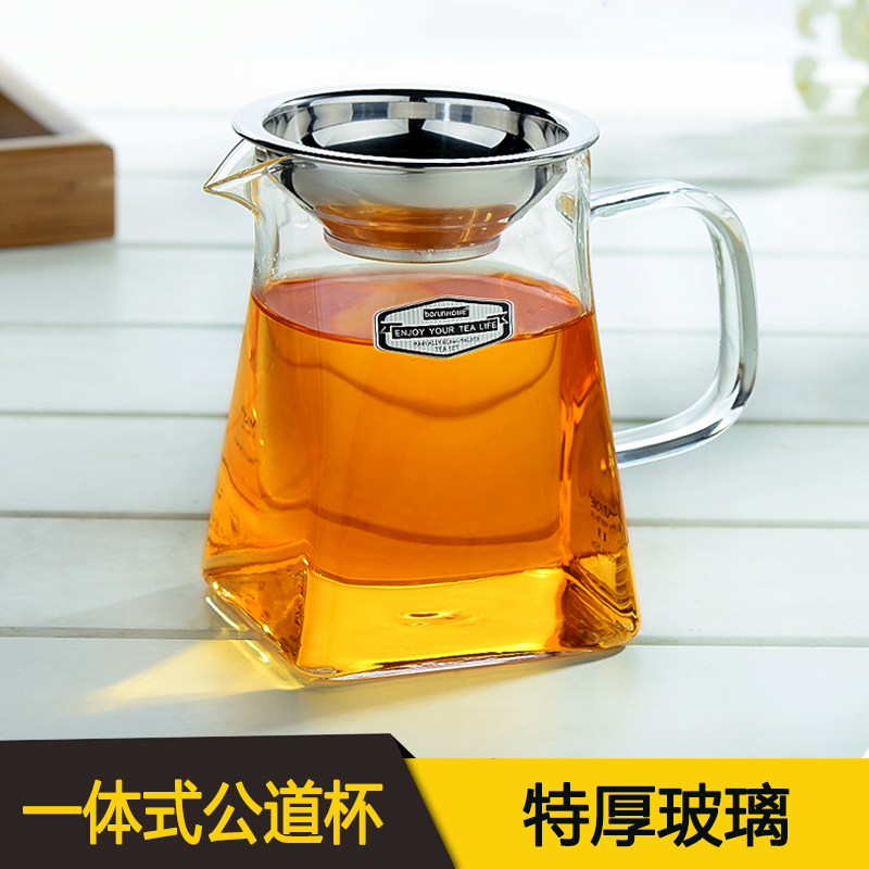 High temperature resistant gao silica glass compartment with tea strainers tea sea kung fu tea fair cup thick quartet fair cup