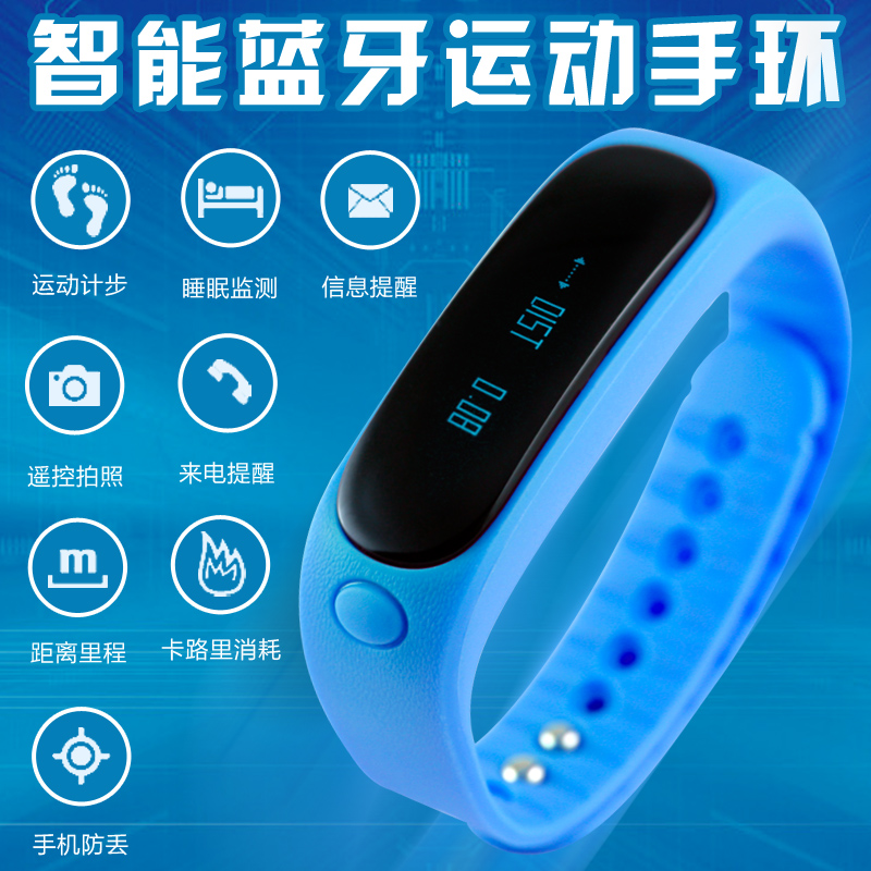 Hiin happy heart smart bracelet watch sports waterproof bluetooth pedometer sleep monitoring bracelet wrist band watches for men and women