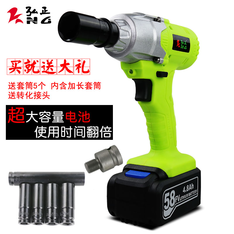 Hiromasa lithium rechargeable electric wrench wrench impact wrench scaffolders professional removal installation tool lo lo mother