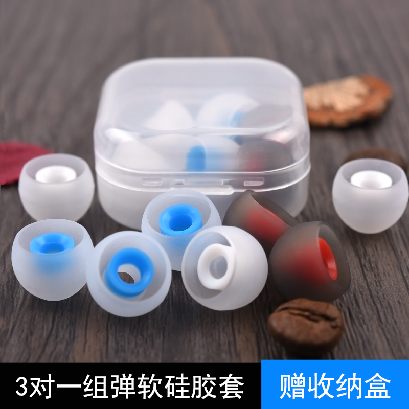 Hiroto ear headphones sennheiser sony sets of silicone case samsung millet ear cap ear plug cover accessories free shipping