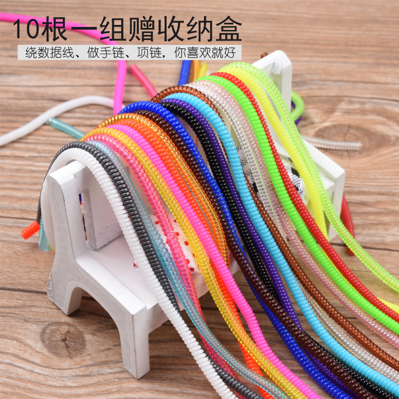 Hiroto protection of mobile phone data cable andrews apple charging cable universal headphone cable winder rope spring sets accessories