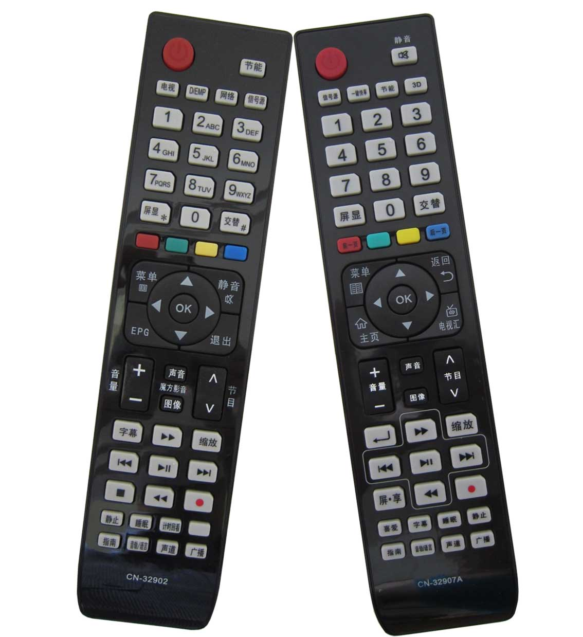 Hisense 3d lcd tv remote cn-32907a led47k560nx3d