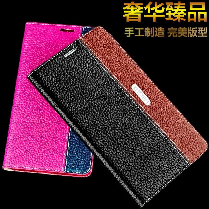 Hisense hisense hs-x8t x8t phone shell mobile phone sets holster leather protective sleeve of soft and hard shell of the new