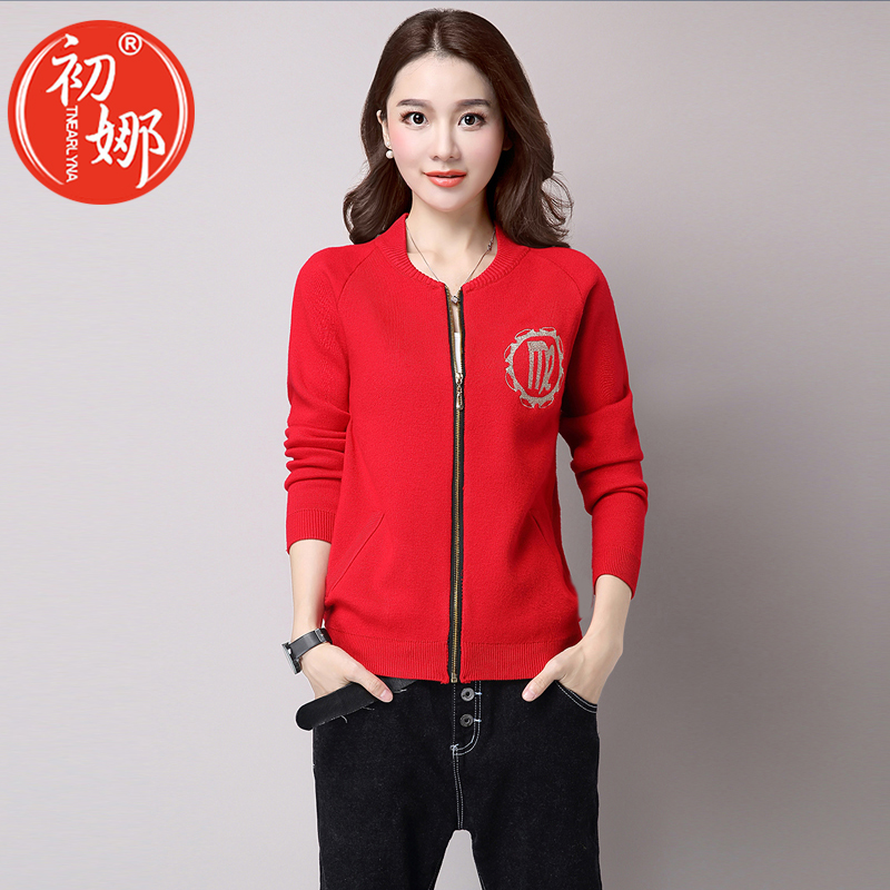 Hitz ladies short coat female student spring korean fashion raglan sleeves baseball uniform wild cardigan sweater