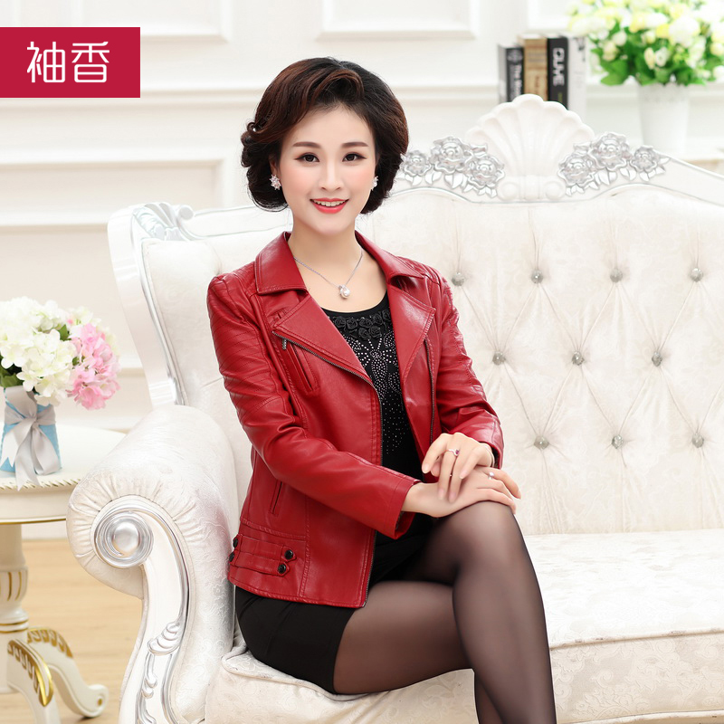 Hitz middle-aged ladies long sleeve mother dress pu leather women short paragraph slim leather jacket small leather jacket