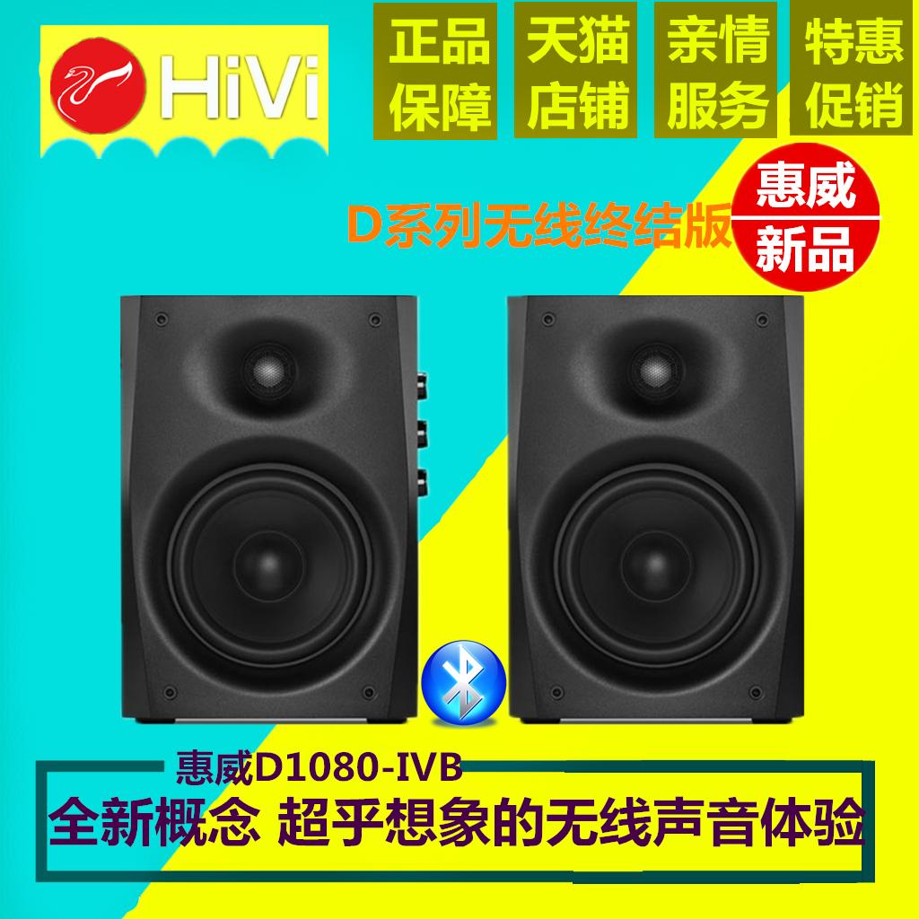 China Computer Speaker Price, China Computer Speaker Price Shopping ...