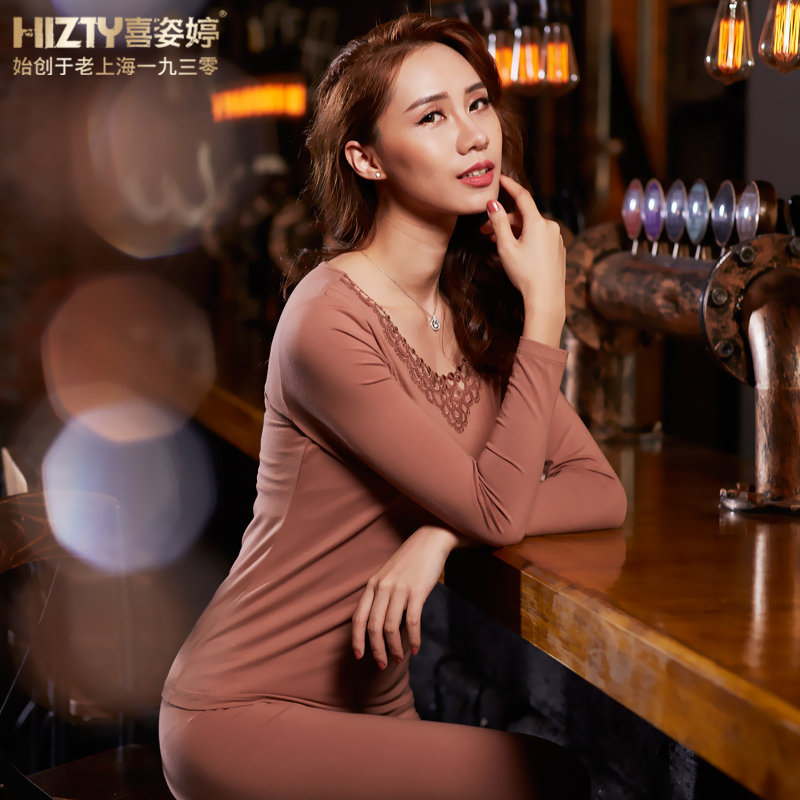 Hizty/hi ziting autumn and winter female modal sexy lace thermal underwear bottoming autumn clothes suit qiuyiqiuku thin section