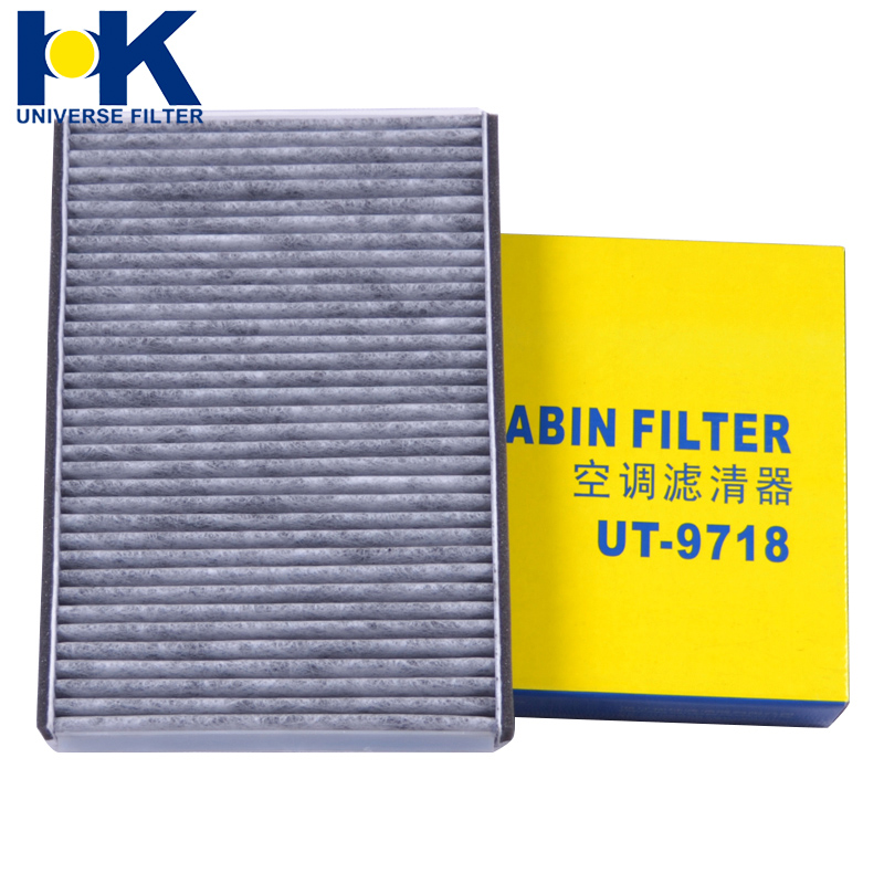 Hk global volvo s80 land rover freelander 2 air conditioning filter grid filter maintenance accessories u T-9718