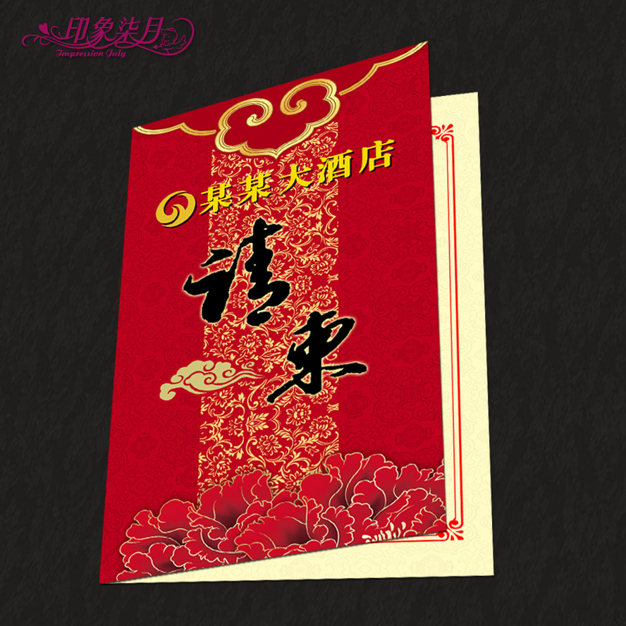 China Invitations Unique Design, China Invitations Unique Design ...