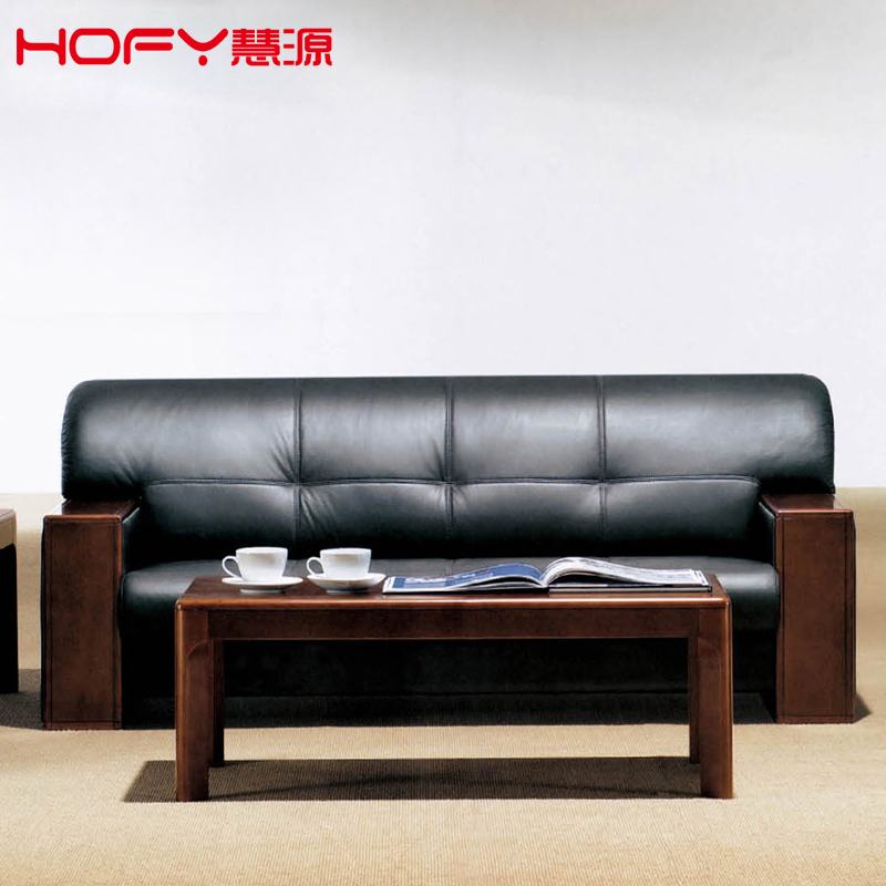 Hofy office office sofa parlor sofa leather sofa sofa wooden coffee table business minimalist office sofa armrest