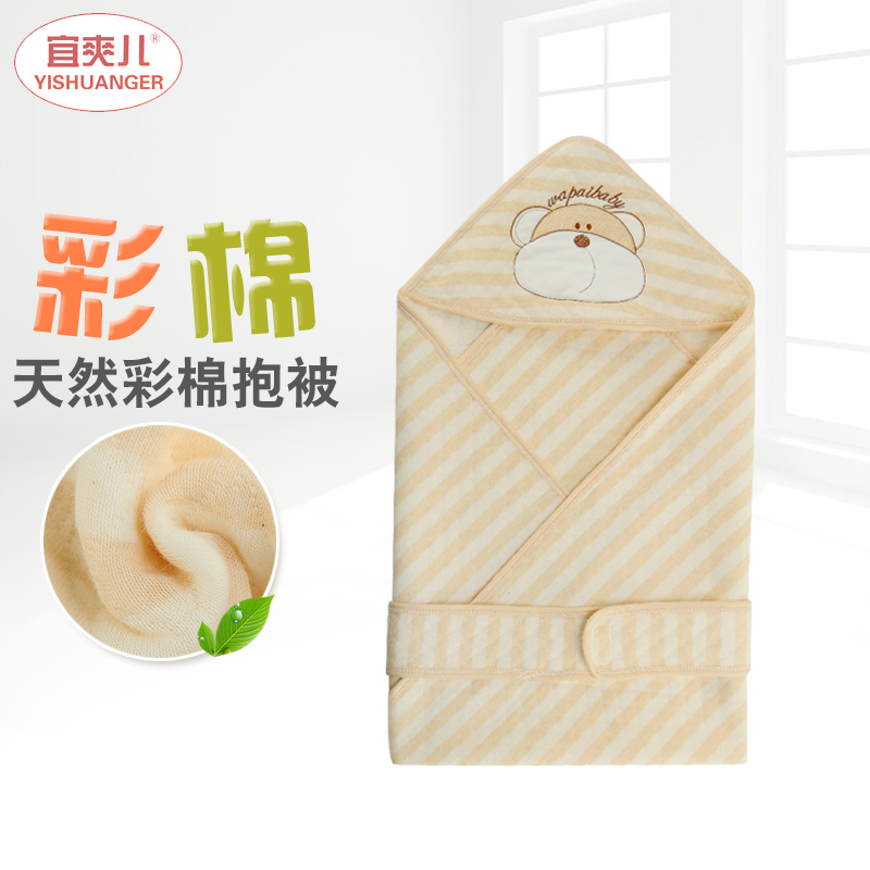 Hold the newborn baby was hold by summer thin section warm spring and autumn and winter blankets baby swaddle quilt bag