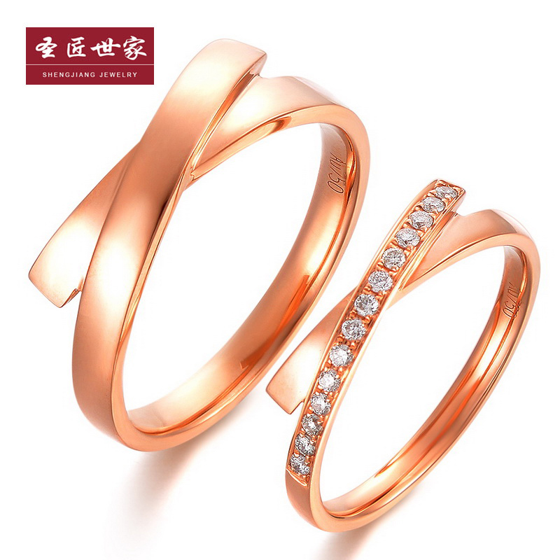Holy carpenter family k gold rose gold couple rings couple rings diamond engagement to marry love forever