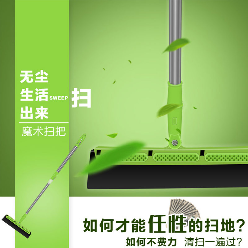 Holy kang household cleaning sponge magic broom magic broom to sweep the hair clean and hygienic between wiper scrape scrape the floor