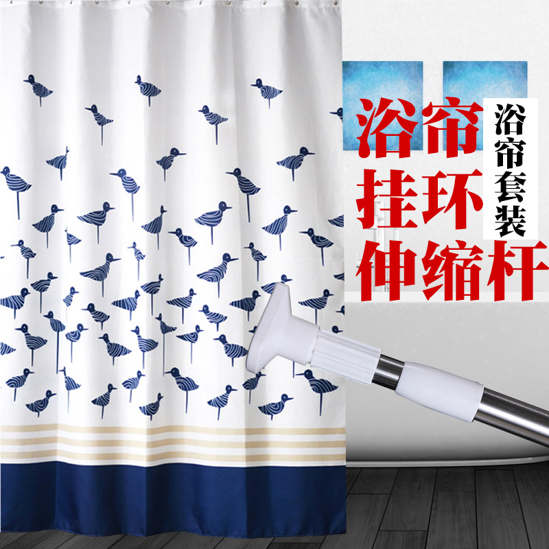 China Hot Rod Fabric, China Hot Rod Fabric Shopping Guide at ...