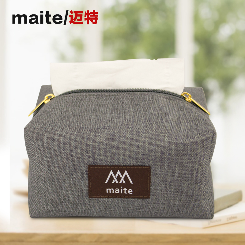 Home daily wei maiqi korean high lovely pastoral fabric tissue box tissue box european creative pumping tray car