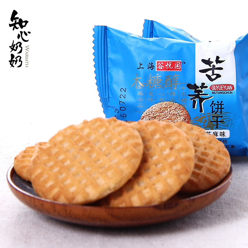 [Homes] grandmother xylitol sesame buckwheat biscuits without added sugar diabetes who snack food monopoly