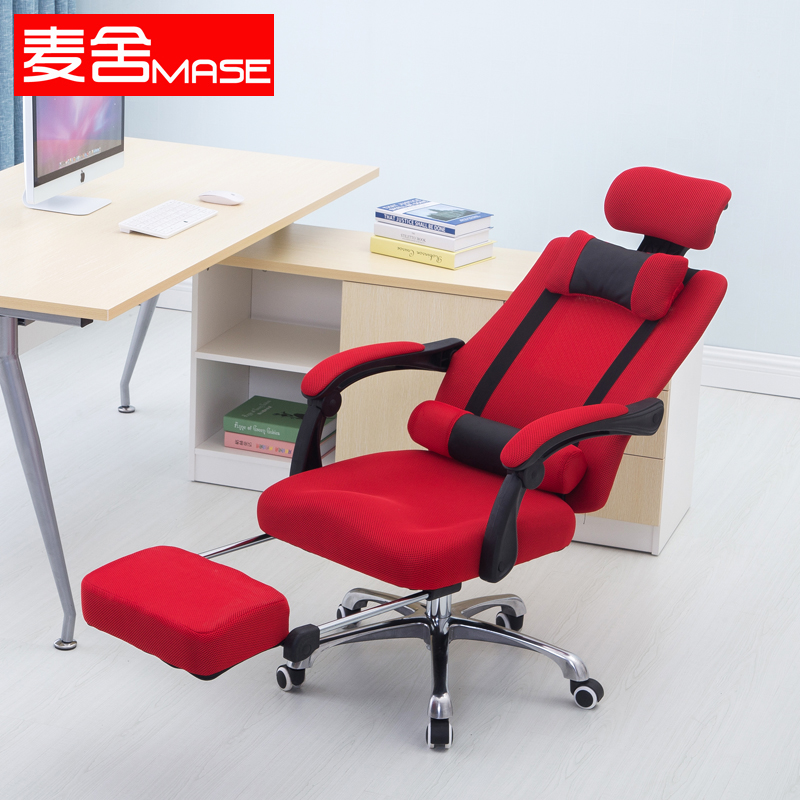 Homes wheat mesh ergonomic computer chair home office staff chair swivel chairålower rotation reclining chairs