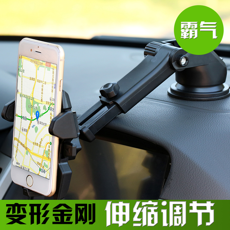 Honda bin bin chi chi dedicated car dongfeng honda xrv bin chi modified car car car phone holder