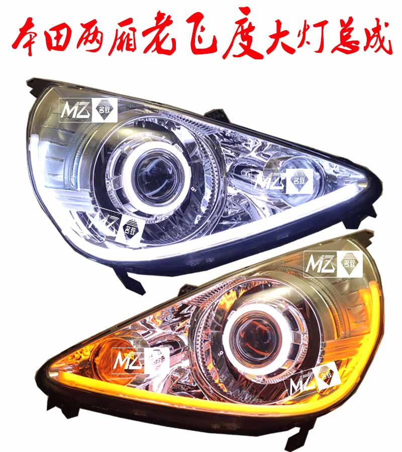 Honda fit two car headlight assembly modified q5/hella bifocal lens angel eyes led daytime running lights 03-08