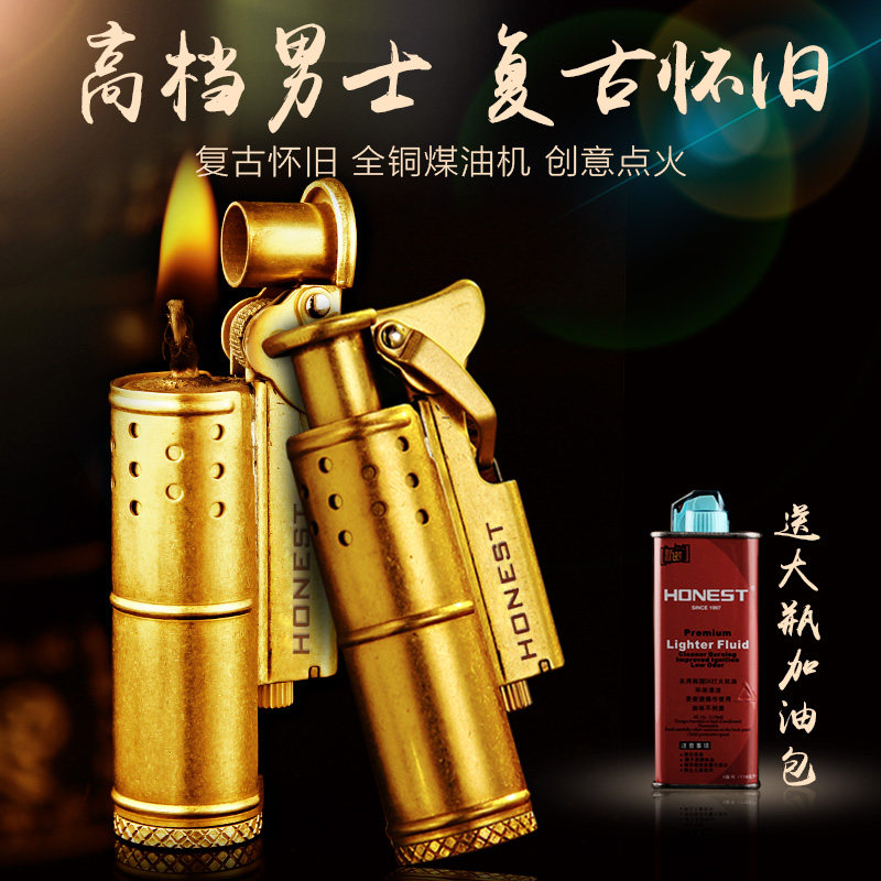 Honest new trench pure brass kerosene lighter creative vintage retro nostalgic classic personality windproof ignition