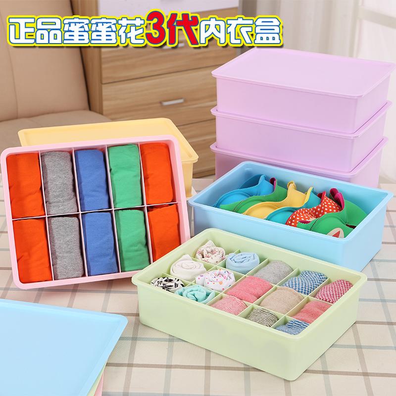 Buy Plastic Underwear Storage Box Creative Socks Underwear Storage Box Bra  Storage Box Thicker Finishing Drawer Box In Cheap Price On Alibaba.com