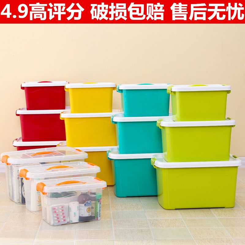 Honey honey flower transparent plastic storage box storage box + portable storage box box size number three sets of storage boxes