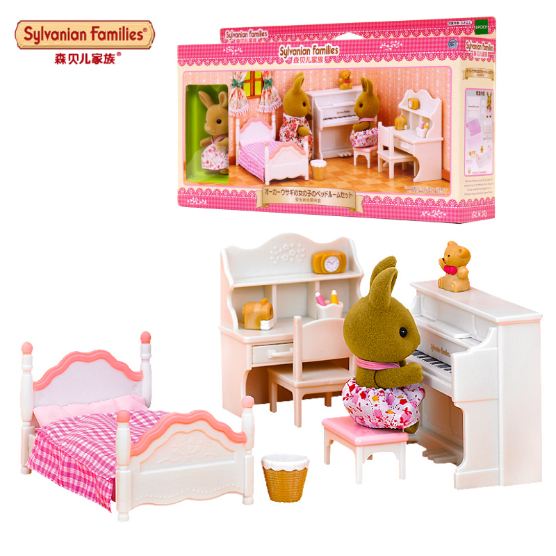 Honey rabbit sister semipkg children sylvanian family room set of 17018 girls play house simulation toys for children