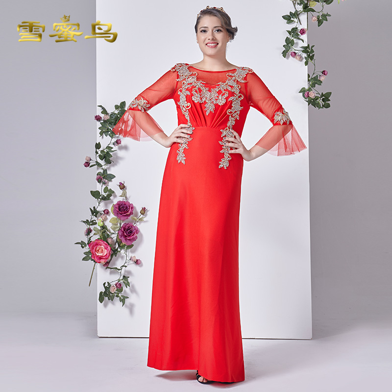 Honey snow birds pre-2015 evening dress bride toast clothing long paragraph slim red wedding dress banquet hosted big yards
