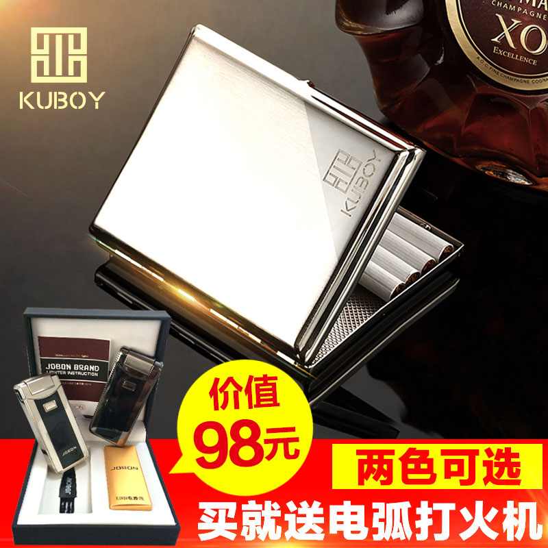 Hong kong kubao cigarette 20 mounted stainless steel cigarette case cigarette box cigarette creative personality free shipping lettering