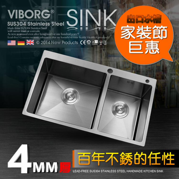 Hong kong yubao sink 4mm thick 304 stainless steel picture handmade kitchen sink dual slot vegetables basin suit