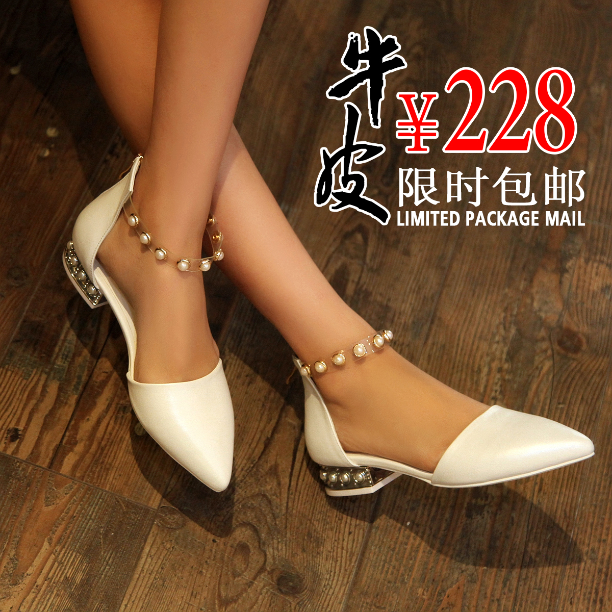 Hong shi ting summer thick with leather shoes with a low heel sandals 2016 new sandals baotou pointed sandals