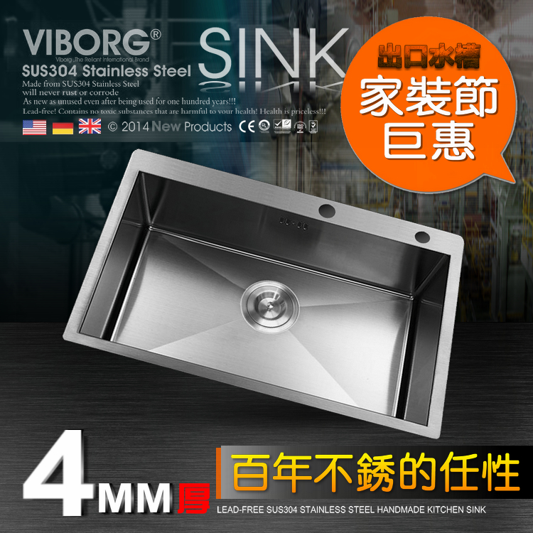 Hong yu bao thick hand sink 304 european stainless steel kitchen sink single vegetables basin 4MM thick