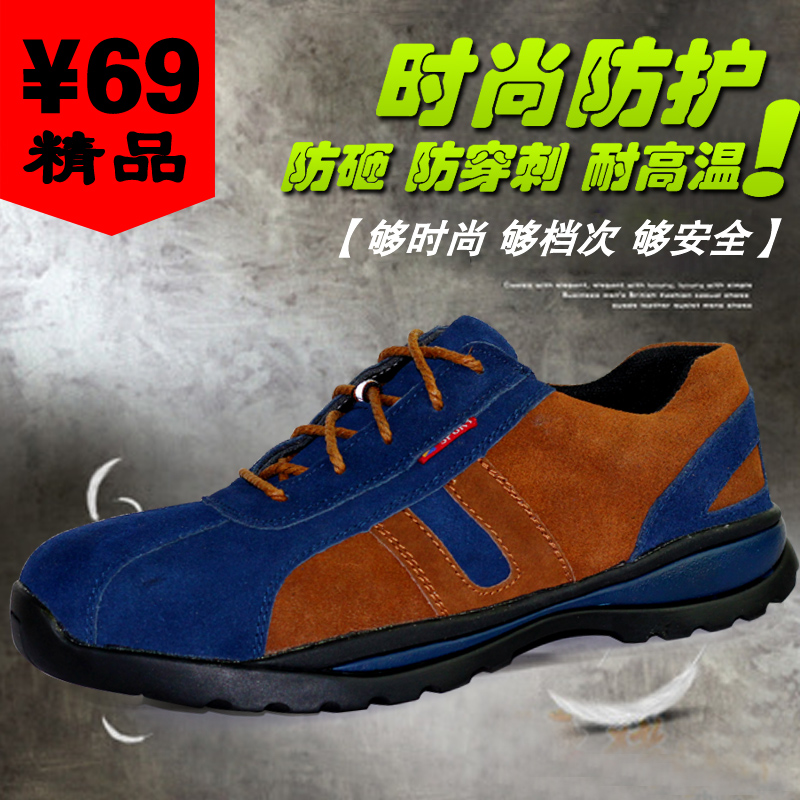 Honglong safety shoes baotou steel steel bottom electrowelding smashing deodorant breathable summer safety shoes safety shoes work shoes for men and women