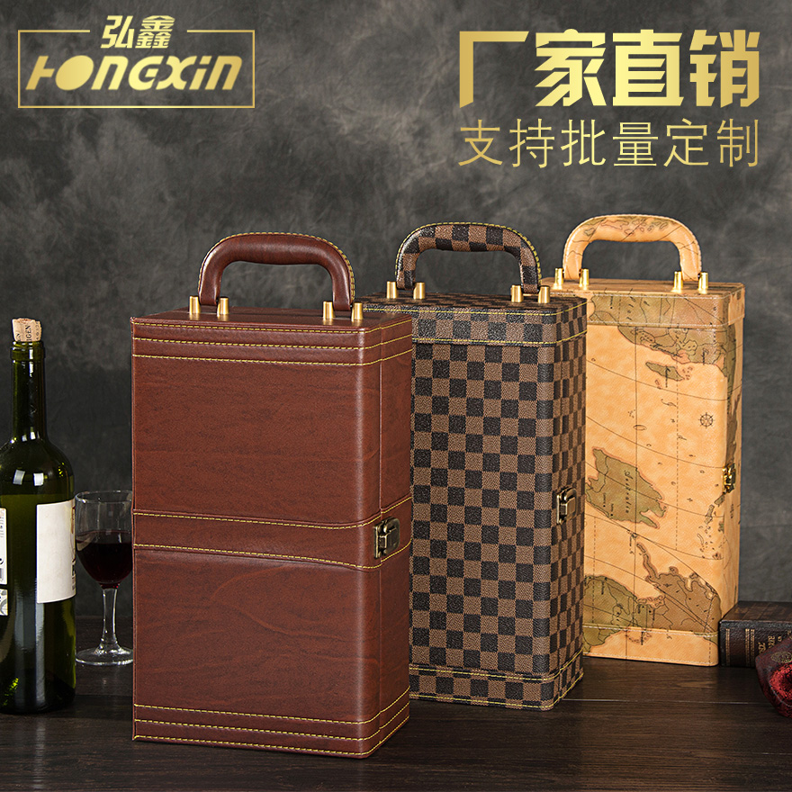 Hongxin promotional wood double vessel wine box wine gift box leather box two sticks wine box wooden wine box wine packaging
