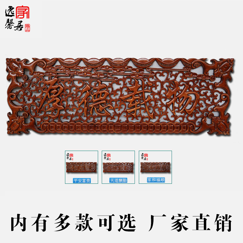 Horizontal screen dongyang wood carving antique wood plaque camphor wood carving pendant feng shui home decorations wall hangings