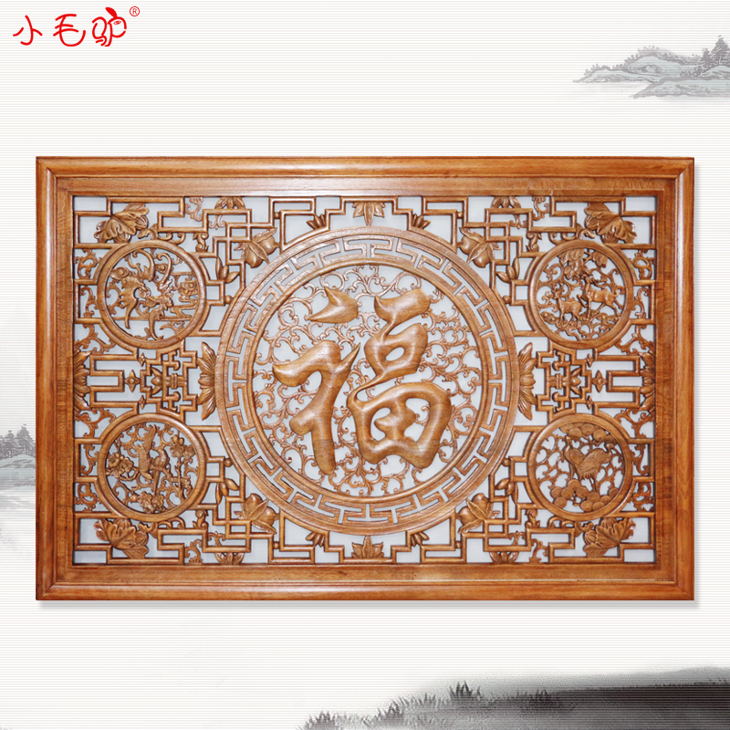 Horizontal screen dongyang wood carving wood carving pendant camphor wood carving antique ornaments home accessories