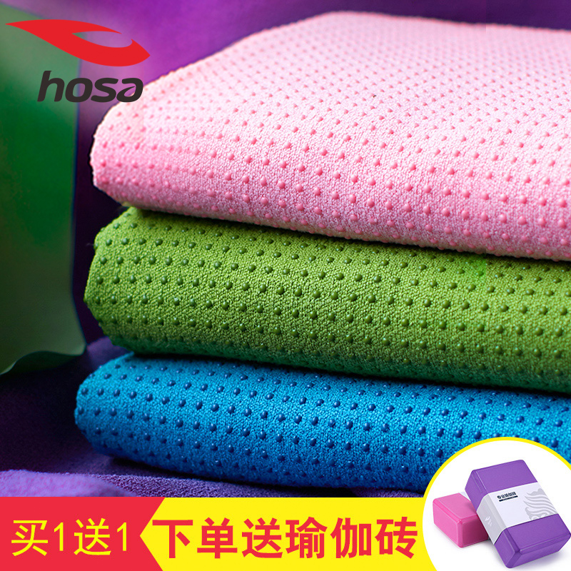 Hosa hosa slip thick blanket fitness mat yoga shop towels yoga shop towels lengthened fitness yoga mat towel