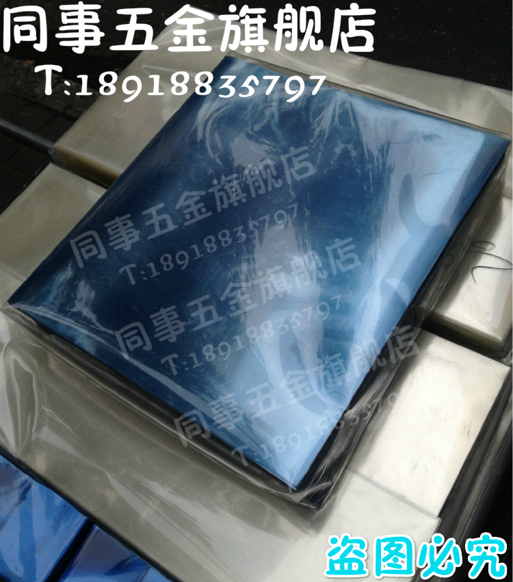 Hot blue imported pet film pet polyester film polyester film pet film factory outlets