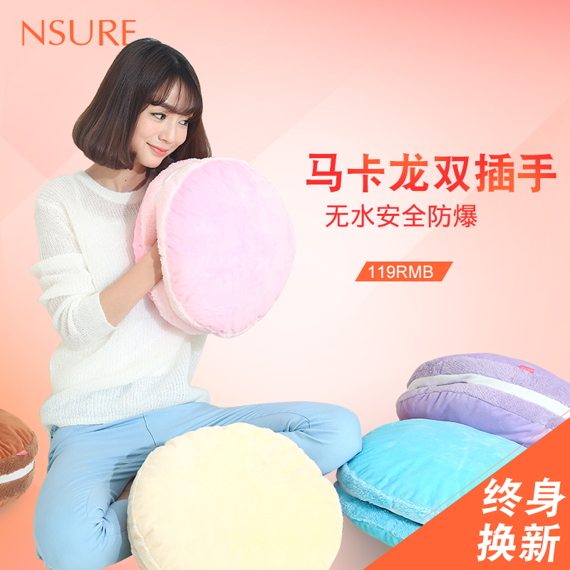 Hot water bottle hot water bottle charging nsure anhydrous macarons hand po electric heater explosion plush warm bao bao warm warm waist belly