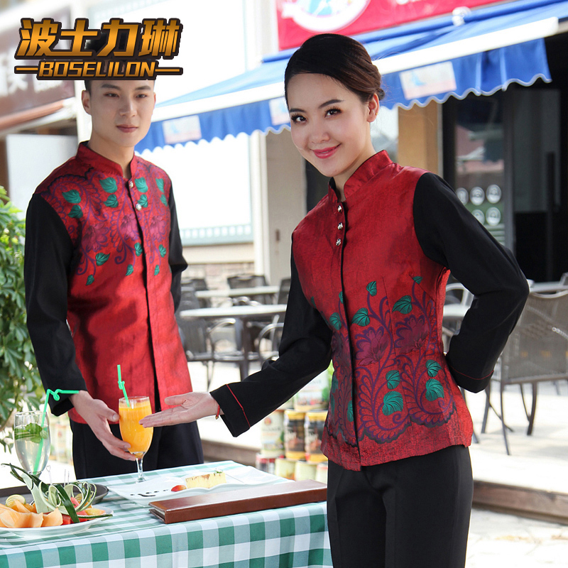 Hotel overalls fall and winter clothes hotel restaurant waiter overalls sleeved work clothes uniforms overalls men and women