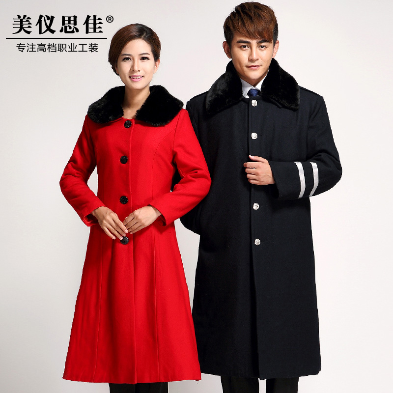 China Red Coat Long, China Red Coat Long Shopping Guide at Alibaba.com