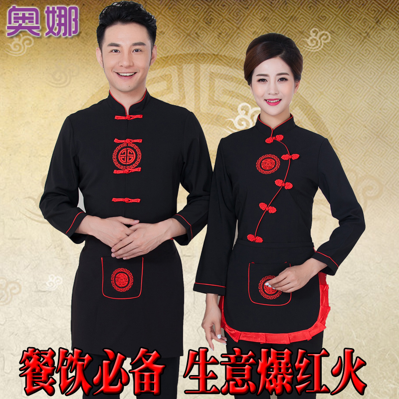 Hotel overalls summer short sleeve female pot shops farmhouse restaurant service staff sleeved clothes and winter clothes made