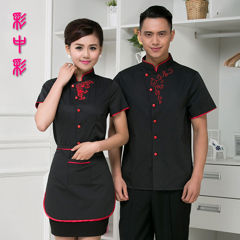 Hotel overalls summer short sleeve lottery color coffee restaurant hotel restaurant hot pot restaurants catering sleeved printing
