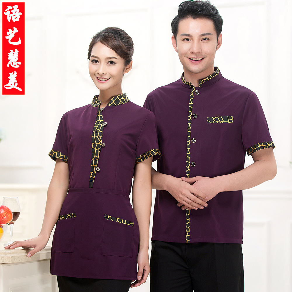 Hotel uniforms summer female farmhouse pot shops catering hotel restaurant waiter sleeved overalls uniforms