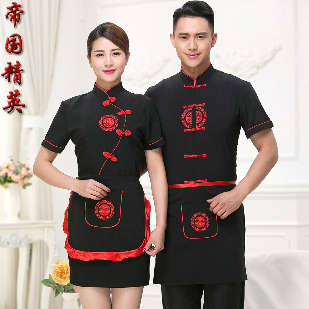 Hotel uniforms summer female farmhouse restaurant hot pot restaurant hotel restaurant waiter sleeved overalls uniforms