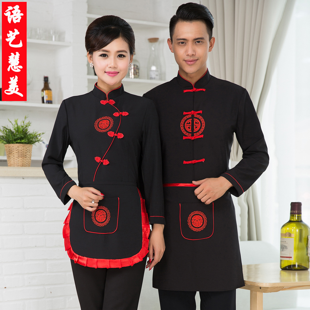 Hotel uniforms summer female restaurant chinese restaurant farmhouse restaurant waiter sleeved overalls pot shop short sleeve