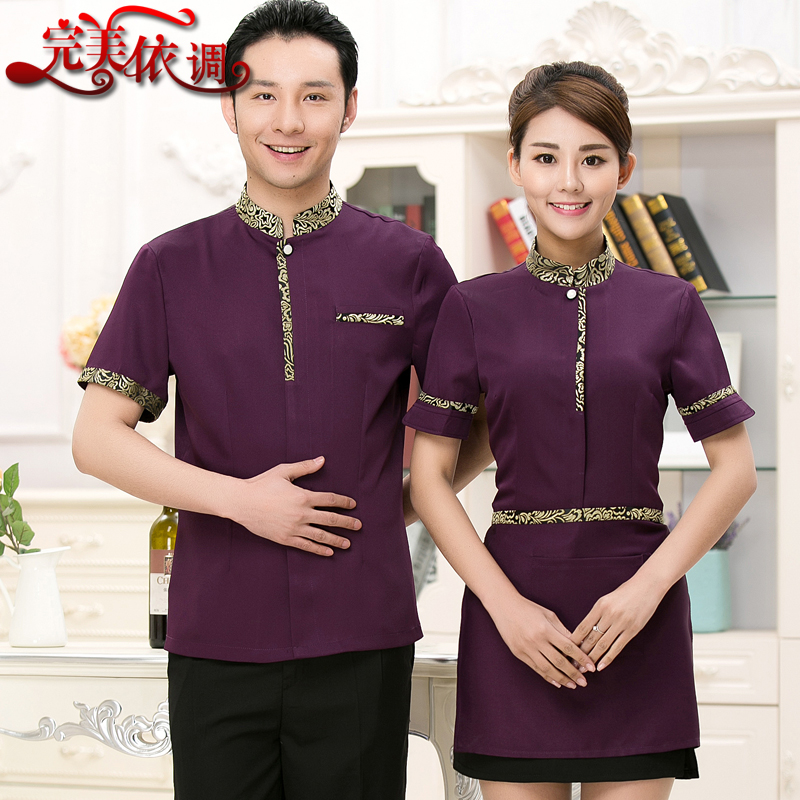 Hotel uniforms summer female short sleeve chinese restaurant hotel restaurant hot pot restaurant hotel front desk attendant uniforms